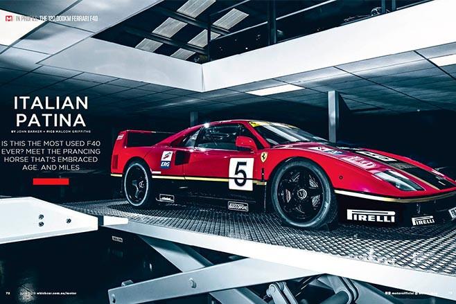 Ferrari F 40 Motor Magazine Jpg