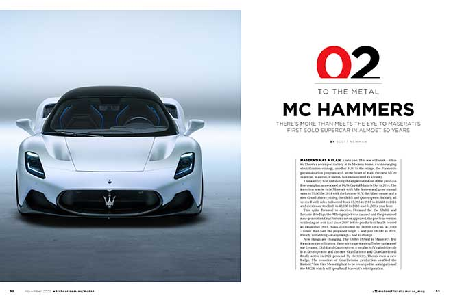 Maserati MC20 supercar