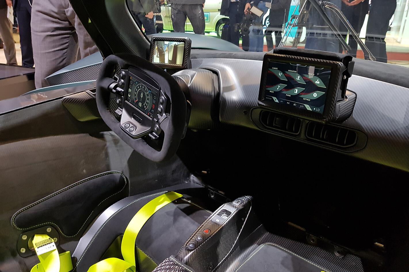 Aston Inside Jpg