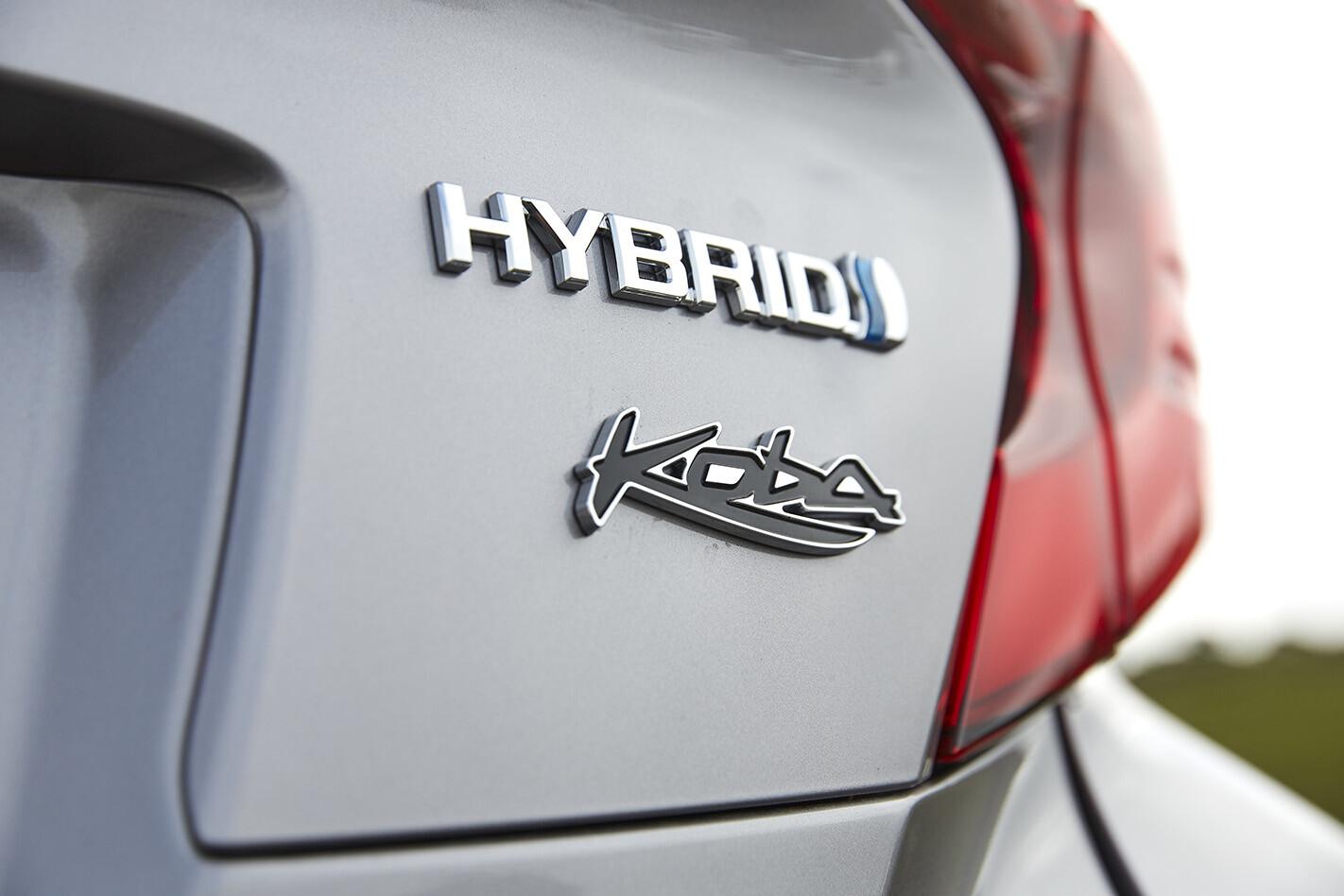 2020 Toyota C-HR hybrid